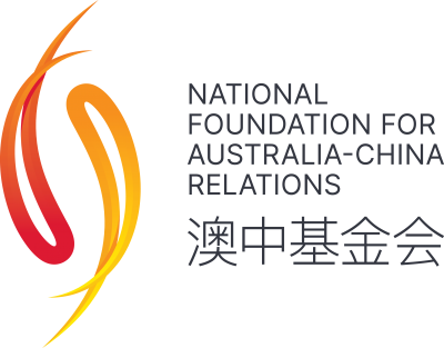 National Foundation for Australia China Relations